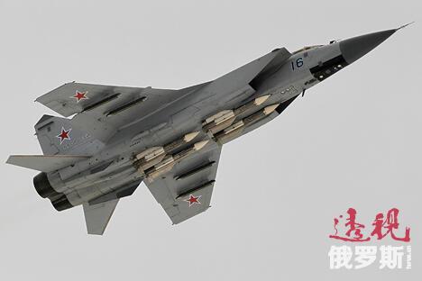 五月的最后几天,俄罗斯欧洲地区领空举行了二十年来规模最大的一次军事演习,以检验俄军抵御和实施空中打击的能力。图片来源:mil.ru
