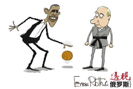 """北爱G8峰会表明,俄美在一系列重要双边和国际问题上矛盾依旧、关系难以""""重启"""",但双方改善关系意愿犹在。制图:Elkin"""