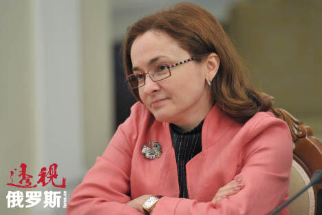 图中:新任俄罗斯中央银行行长埃莉维拉·纳比乌林娜(Elivira Nabiullina)。图片来源:俄新社