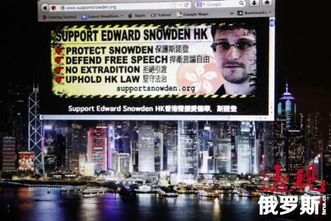 斯诺登做出一副了解美国情报机构很多内幕的样子。图片来源:AP