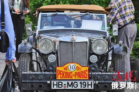 历时33天跨越1.22万公里著名老爷车拉力赛在巴黎圆满结束。摄影:Andrey Shapran