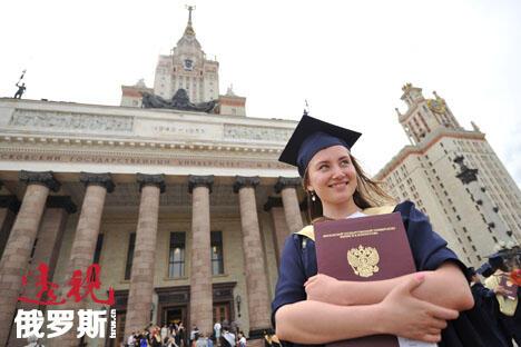 一批俄罗斯高校也将获得对国外高校文凭的认证权限。图片来源:俄新社