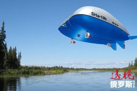 划时代的新型航空器或将极大改变既有传统运输方式。图片来源:俄罗斯报
