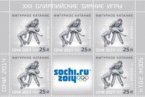 《2014年第22届索契冬季奥林匹克运动会运动项目》系列邮票。