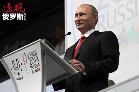 普京宣布喀山大运会开幕时,出现了口误,将大运会说成了奥运会。摄影:俄罗斯报(Konstantin Zavrazhin)