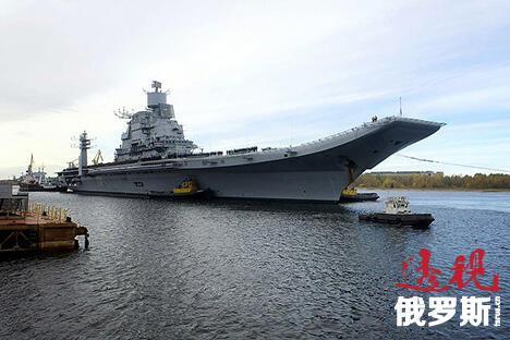 俄专家认为俄有能力建造航母问题在于费用和政治意愿。图片来源:Press Photo