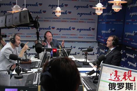 """""""灯塔""""国家广播电台。图片来源:俄通社-塔斯社"""