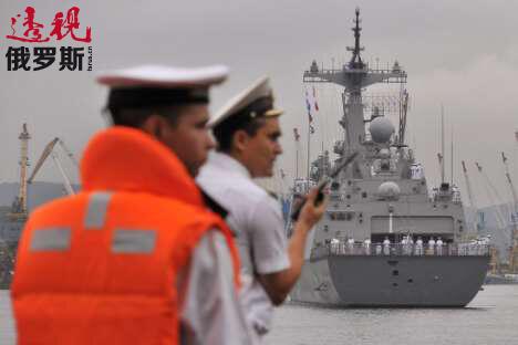 海军合作是俄罗斯亚洲政策的重要组成部分。其中包括举行联合军事演习、经验交流,以及武器贸易。图片来源:路透社