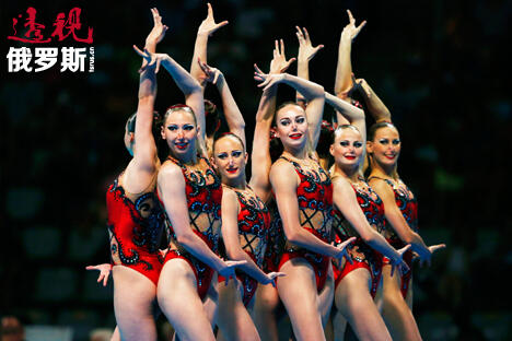 俄罗斯花样游泳队。图片来源:路透社