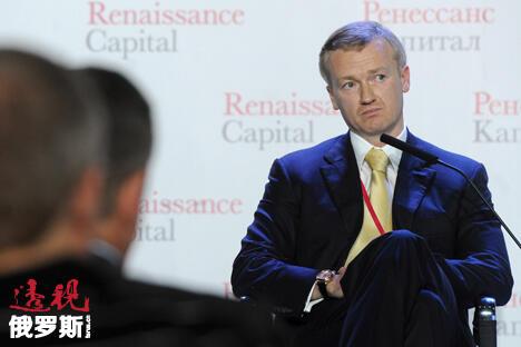 俄罗斯乌拉尔钾肥公司总经理弗拉季斯拉夫·鲍姆加特纳。图片来源:俄通社-塔斯社
