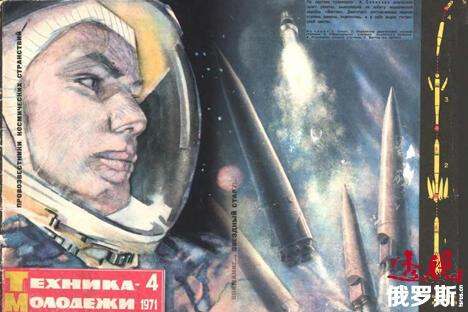 流行杂志《青年机器》的封面。