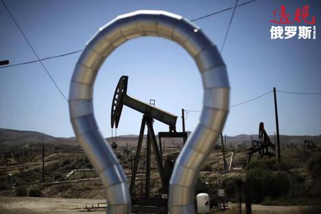 """谢钦称:""""俄石油""""仅今年在远东项目的投资就高达约520亿卢布(约合16亿美元)""""。图片来源:路透社"""