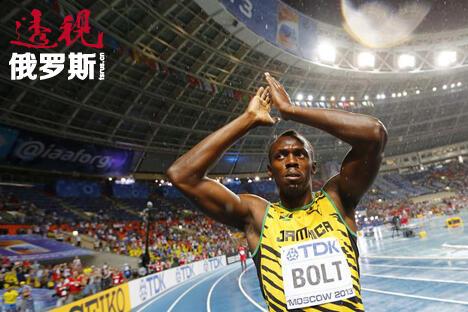 6次奥运冠军得主博尔特。图片来源:路透社