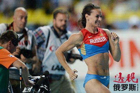 图片来源:俄罗斯报/Mikhail Synytsin
