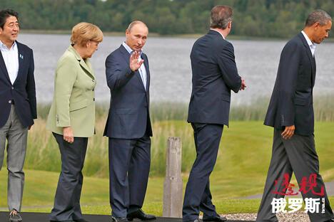 俄罗斯总统普京谈二十国集团首脑圣彼得堡峰会相关计划。图片来源:AP