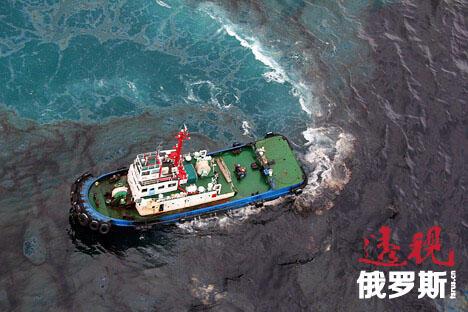 俄罗斯科学家已经开发出一种环保安全而且行之有效的海上漏油处理方法。图片来源:AP