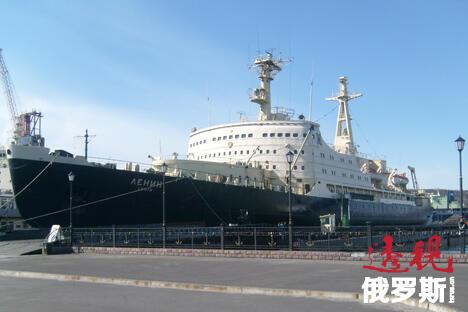 """世界上第一艘民用核动力船是""""列宁""""号破冰船,建于1957年。同普通动力船只相比,它具有许多优势,并于1971年成为历史上第一艘驶入新地岛以北海域的水面船只。图片来源:Wikipedia"""