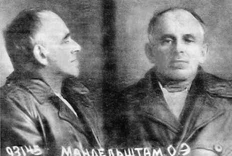 曼杰施塔姆生前的最后一张照片,1938年拍摄于狱中。图片来源:Wiki