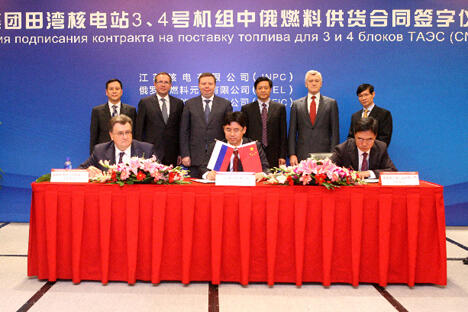 在北京签署的合同总额超过10亿美元,有效期至2025年。摄影:Aleksandr Yemelyanenkov