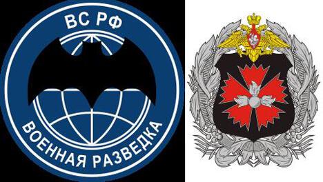 """蝙蝠图案的军事谍报肩章(左)与""""格鲁乌""""徽章。图片来源:Wikipedia"""