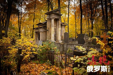 列福尔托沃的弗维坚斯基墓地,位于曾经的德国区,是17世纪外国居民的生活区,堪称莫斯科最昂贵的墓地之一,也是莫斯科最安静美丽的墓地。摄影:Ricardo Marquina