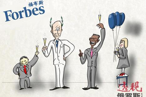2013年国际时势造就普京称登顶《福布斯》排行榜英雄。制图:Niyaz Karim