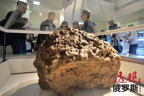 化学分析表明,车里雅宾斯克陨石雨碎片中的有机化合物中含有硫和氧的成分。图片来源:Reuters