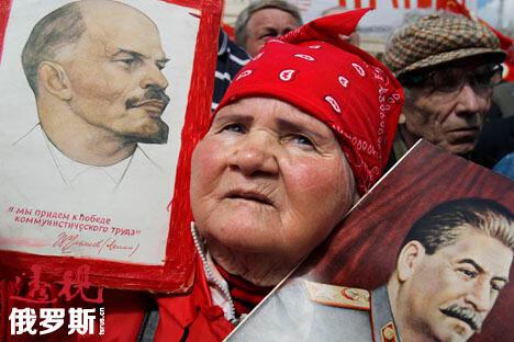 我们社会中有一部分人怀念过去的苏联社会。这些人大多都把俄共视作苏共的延续。图片来源:Reuters