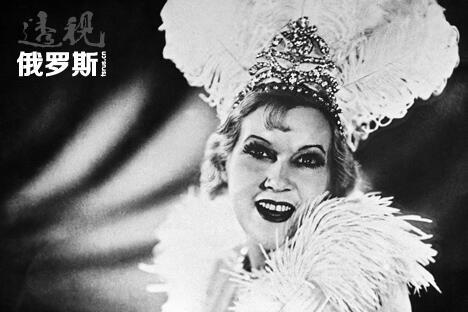苏联女演员柳博芙·奥尔洛娃。图片来源:press photo