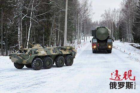 亚尔斯移动导弹系统。图片来源:俄新社