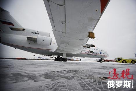 """雅克-42D""""联邦水文气象局""""号。图片来源:俄新社"""