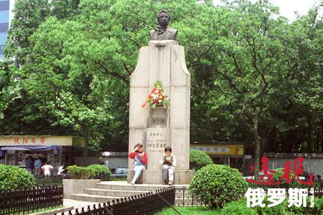 1937年,上海出现了普希金雕像。图片来源:俄新社