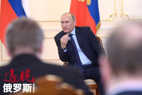 图片来源: 俄新社