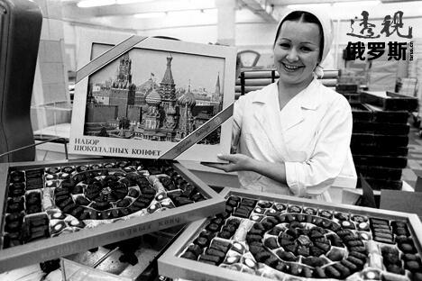 由于金钱贿赂会受到法律惩罚,糖果只不过表示一点儿心意,于是,巧克力制品就成了苏联的第二货币。图片来源: 俄塔社