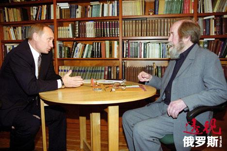 俄罗斯总统弗拉基米尔·普京和诺贝尔文学奖得主亚历山大·索尔仁尼琴。图片来源:俄塔社