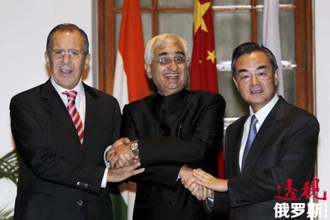 俄罗斯、印度和中国外交部部长 图片来源:AP