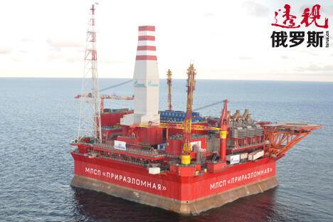 普里拉兹洛姆内伊平台石油开采是俄罗斯在油气领域成本最高的项目之一,其支出已高达900亿卢布(约合25亿美元)。 图片来源:PressPhoto