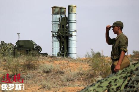 S-300 俄罗斯防空系统 图片来源:俄新社