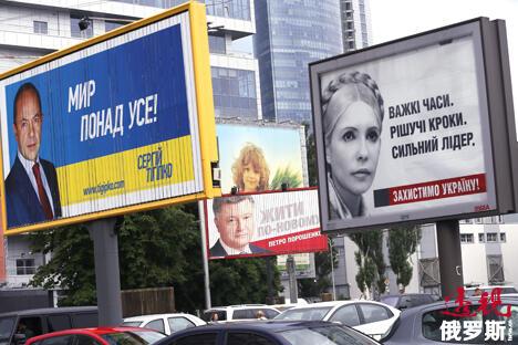 乌克兰总统候选人季吉普科(左),波罗申科(中),季莫申科(右) 图片来源:俄塔社