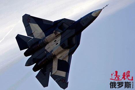 俄罗斯新型战斗机T-50 图片来源:俄塔社