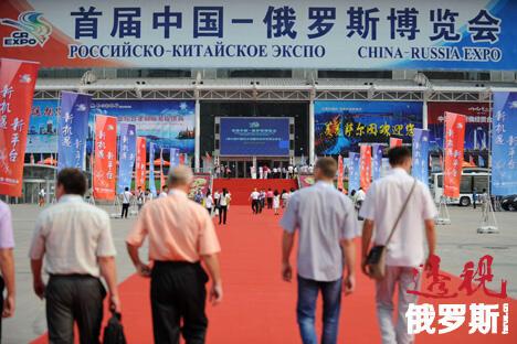 2014年6月30日,首届俄中博览会在中国东北城市哈尔滨开幕。图片来源:Photoshot/Vostock-Photo