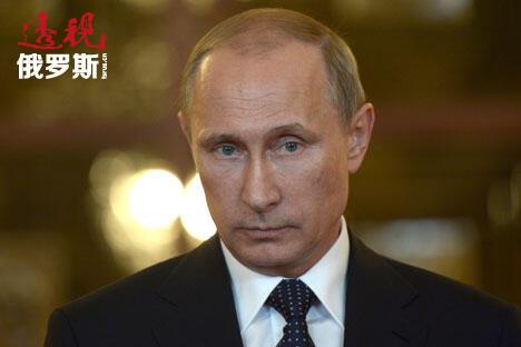 Source: AFP / East News