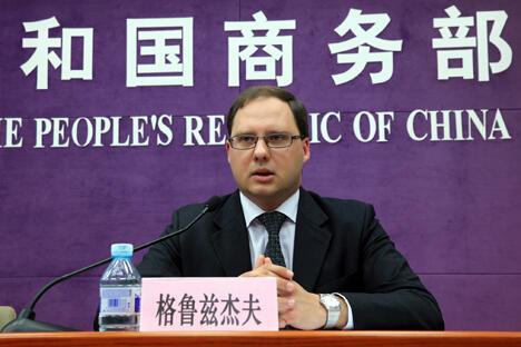 图片来源:俄罗斯联邦驻中华人民共和国商务代表处网站