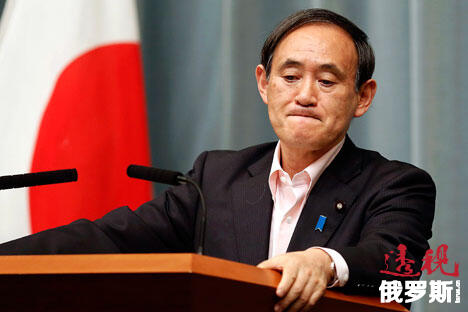日本内阁官房长官菅义伟。图片来源:路透社
