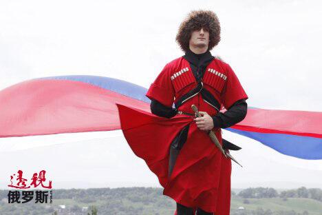 切尔克斯大衣是高加索地区的传统服饰。图片来源:俄新社