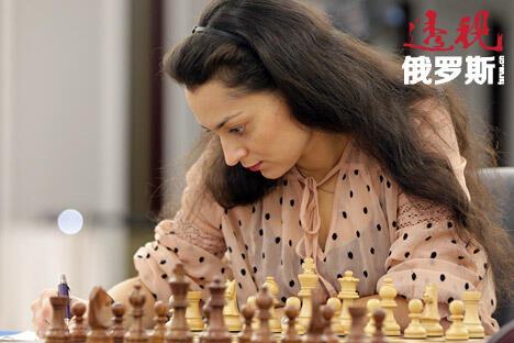俄罗斯队女棋手亚历山德拉·科斯坚纽克。图片来源:俄新社