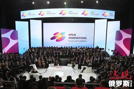 """图片来源:""""开放式创新""""论坛组委会"""