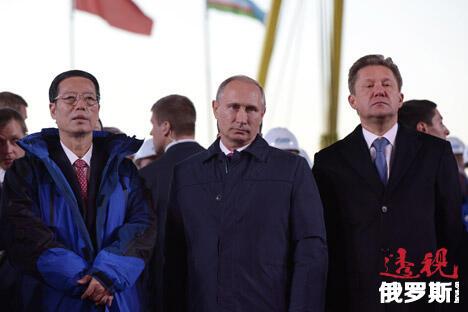 普京总统与中国副总理张高丽(左)及俄气公司总裁米勒(右)。图片来源:俄塔社