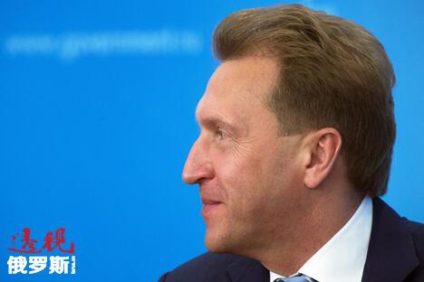 俄罗斯第一副总理、俄中政府间投资合作委员会俄方主席舒瓦洛夫。图片来源:俄新社/Sergey Guneev