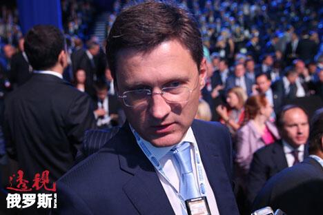 """俄能源部长诺瓦克出席索契国际投资论坛主题为""""欧亚之间的俄罗斯:当今局势下的新能源政策""""的全体大会。图片来源:俄塔社"""